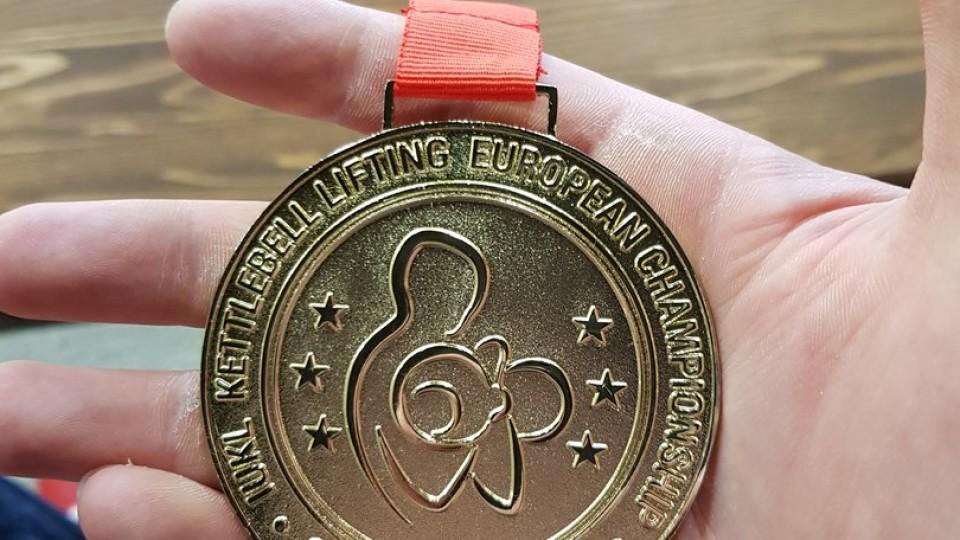 Артем Клепиков, двукратный чемпион мира по гиревому спорту завоевал золото на чемпионате Европы по гиревому спорту!!!
