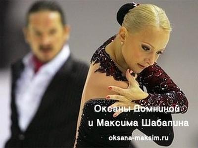 Оксана-Домнина-фигурное-катание