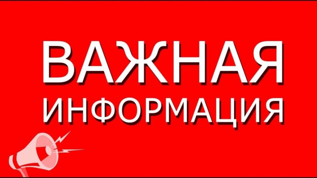 razmyv-trassy-m-10-v-novgorodskoj-oblasti-budut-likvidirovat-zavtra