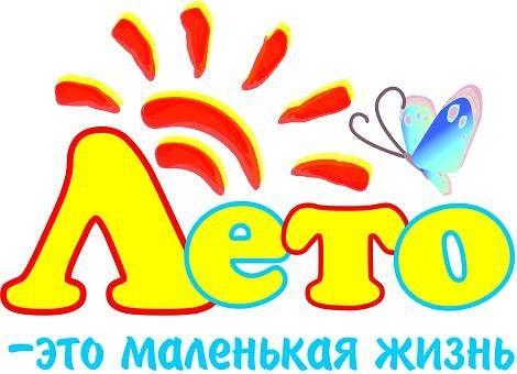 news_text_5243_42893_image1