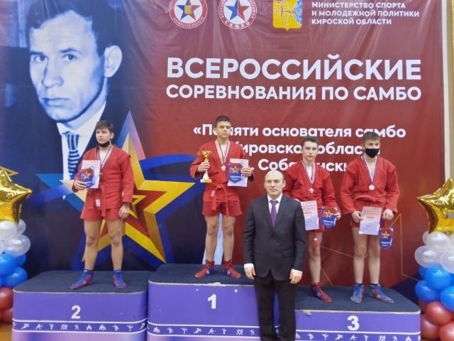 Дима Бердинских